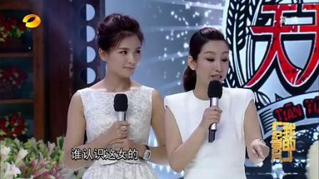 """20140604 我的纪录片 """"国民贤妻""""刘涛"""