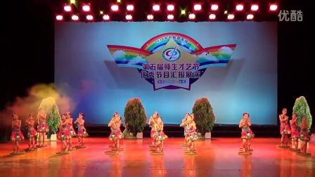 畲族舞蹈《踩茶》
