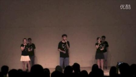 Big Bad World - SEAbling人声乐团 - 2014新秋·五行期末音乐会
