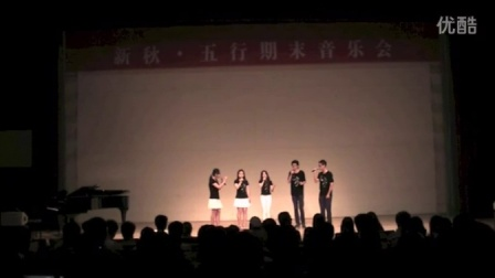 Angel - SEAbling人声乐团 - 2014新秋·五行期末音乐会