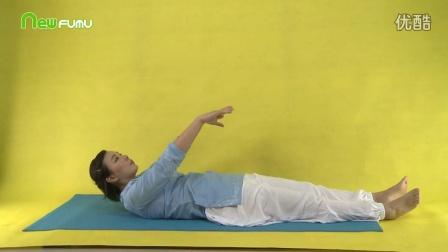 New父母网产后瘦身瑜伽第八课船式