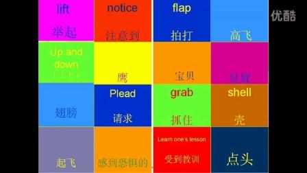 天津泰达枫叶国际学校七年级预备班第15周微课堂
