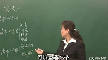 黄冈中学优质课教学视频人教版初中语文九年级上册短文两篇
