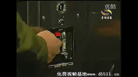 电梯维修-于会军_标清