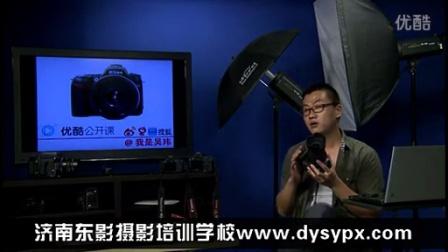 第三讲:快速掌握尼康D90的拍摄方法——滨州艺考摄影培训学校