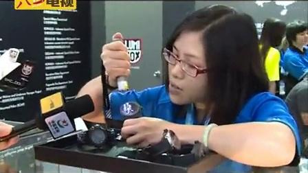 第7届中国国际装备展神器:Luminox军表功能强大