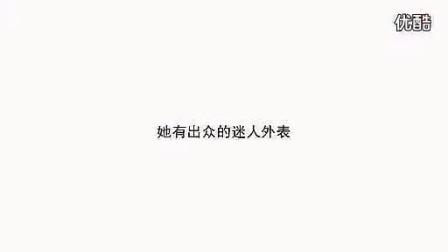 《后备空姐》2_看视频简介_标清