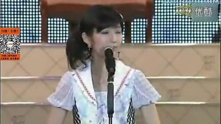 2014年AKB48总选举  渡边麻友夺冠