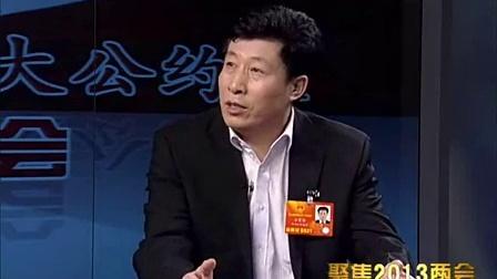 两会访谈,振兴中国乳业_1