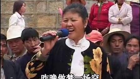 云南农村民歌 169