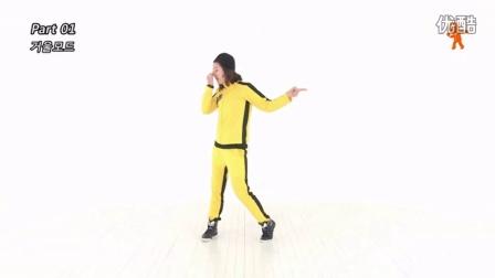 韩国舞蹈教学-南山现代流行爵士舞教学视频展示