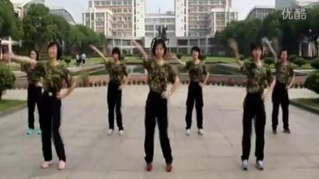 浙江警察学院 2014届经侦二区队 快闪