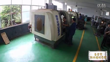 自贡市职业培训学院2014宣传片