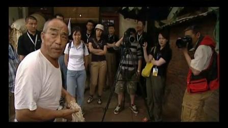 2007宝马文化之旅回顾视频