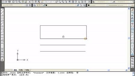 cad画图视频教程室内设计cad培训班