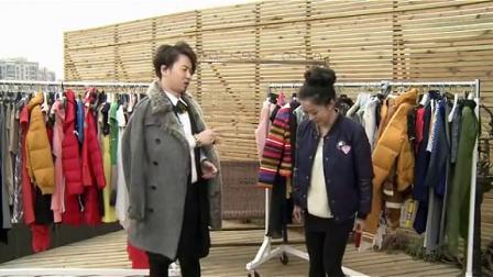 爱情公寓首席服装设计师马奇搭配课堂艾莱依冬季羽绒服专场