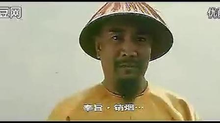 电影《鸦片战争》(1997)经典片段:虎门销烟_标清