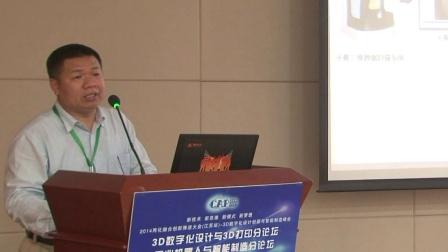 张志波:我的三维数字化