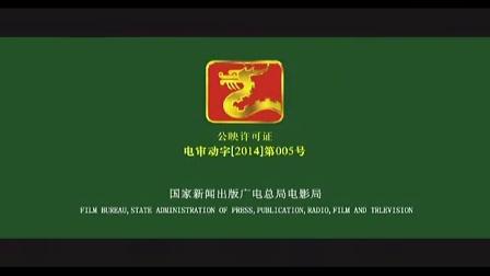皮影电影《红山女神》获公映许可证