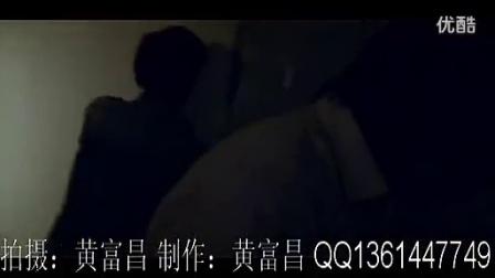 为iPhone遭男同性强奸...拍摄:黄富昌 制作:黄富昌_标清