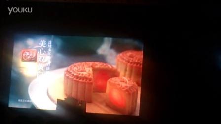 天后陈慧琳优雅现身深圳万科国际2014美心月饼广告视频1