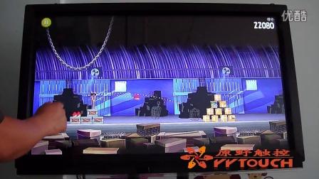 凌云Q3触摸演示安卓电视盒