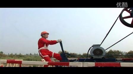 中石化 油田企业岗位操作安全培训系列视频教材