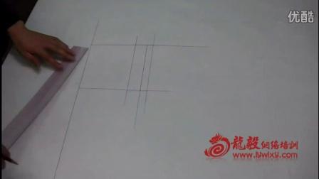 服装制版视频 制版视频教程 第25节.折裥袋制版方法