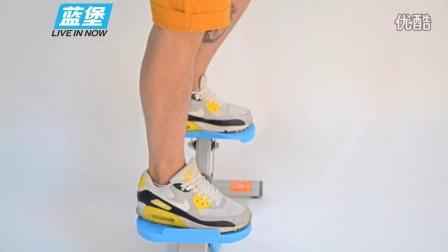 【蓝堡】踏步机国际品质 冰淇淋色更动感更亮更时尚家庭健身器材