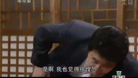 不懂女人61央视国语版中文版全集【女人心11】