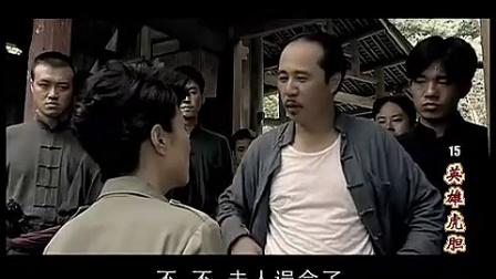 英雄虎胆2007  15
