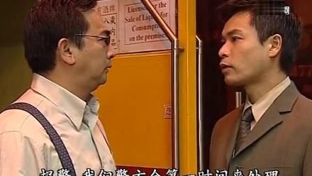 [FK影视出品]勇探实录02
