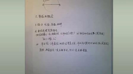 数学期末复习