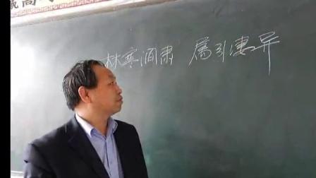 山西岚县高级中学高三毕业视频