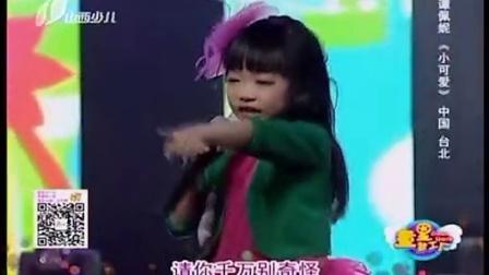 爽乐坊童星谭珮妮录制《童星梦工厂》获人气称号