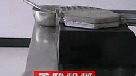 一口香蛋糕机 小蛋糕机生产技术 蛋糕模具_标清