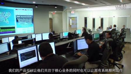管理服务网络运行中心