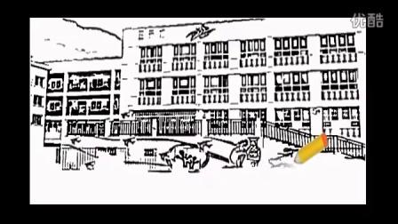 江西省景德镇第一中等专业学校计算机班秦玮健-毕业设计