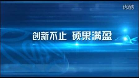 江西恒大高新技术股份有限公司对外企业宣传片-云端科技技术支持