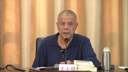 邓英淘《新发展方式与中国的未来》读书会(之一)