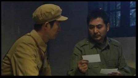 古城谍影 06