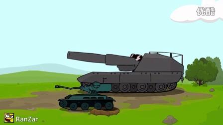 坦克世界动画:看球最重要