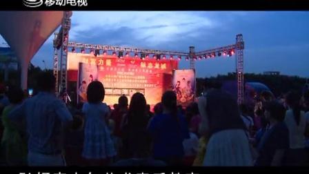 亚洲风集团七彩阳光少儿才艺大赛在龙岗举办