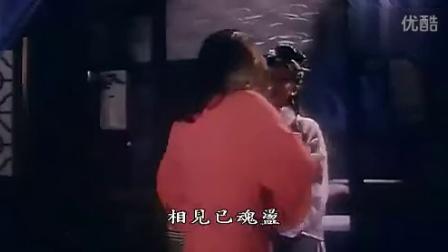 张国荣、吴倩莲電影『九星報喜』插曲(調寄:粵曲 小桃红)