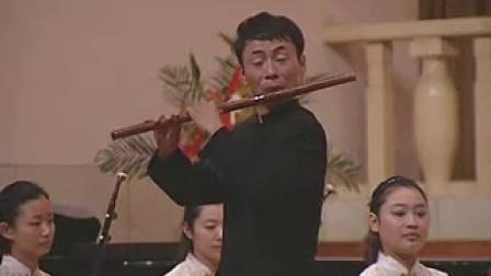 白广敏笛子独奏《汇流》