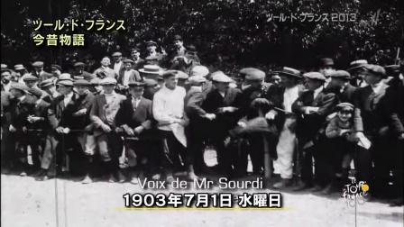 【BY】ツール・ド・フランス2013総集編