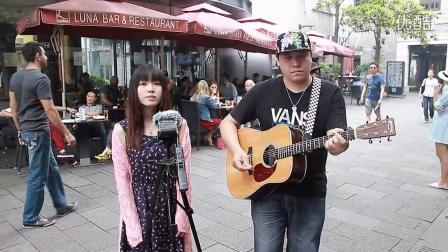 吉他弹唱 你要的爱(郝浩涵和Amylee)