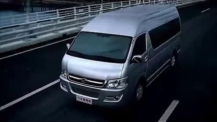 九龙汽车广告片 央视二套经济半小时_标清