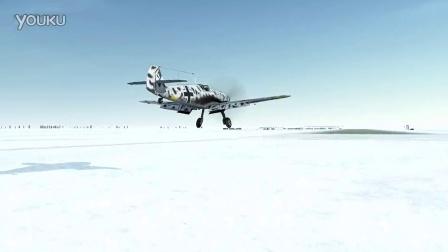 IL2 BF 109F4 另外一種著陸方式。