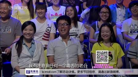 全能奶爸支妙招  辣妈学院 20140615 高清